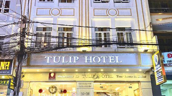 鬱金香酒店