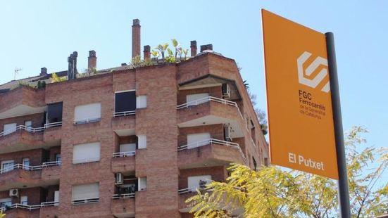 博納諾瓦公寓酒店