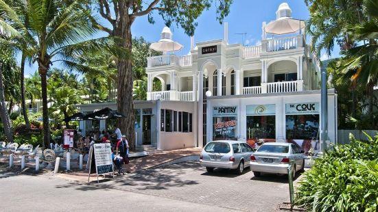 Sarayi Boutique Hotel Cairns