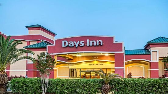 Days Inn by Wyndham Orlando Near Millenia Mall