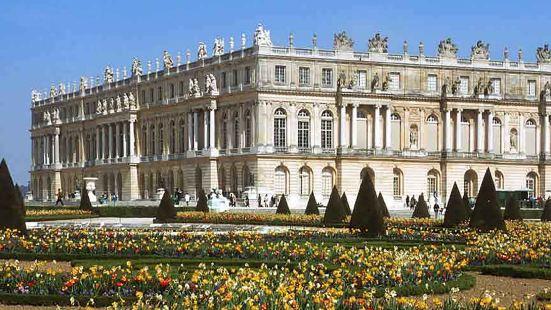 Mercure Versailles Chateau