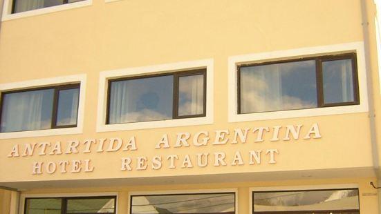 阿根廷安塔蒂達酒店