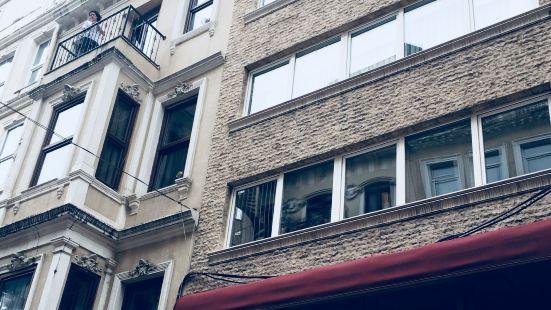 伊斯基克拉爾公寓酒店