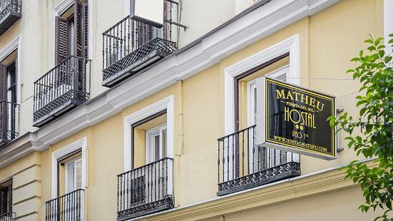 提涅奧旅館