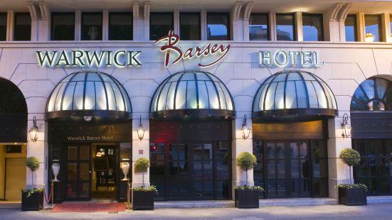 布魯塞爾沃裏克百賽酒店