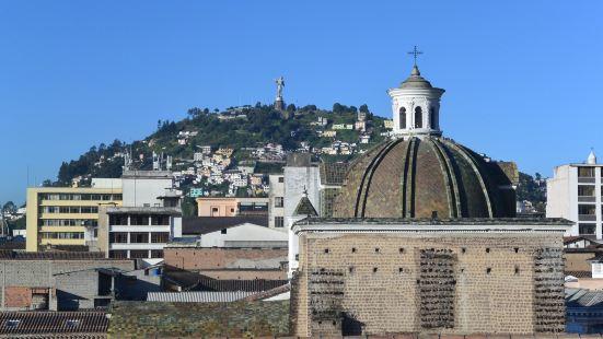 Hotel La Basílica Quito