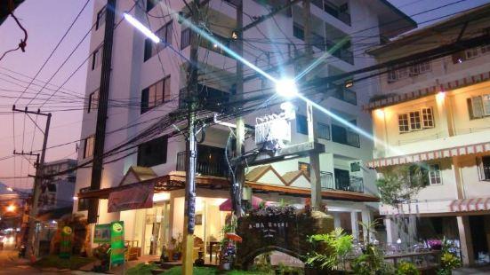 A-HA Hotel Chiangmai