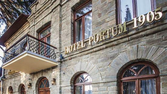 Boutique Hotel Portum 1905