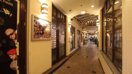 德魯什巴精品公寓酒店