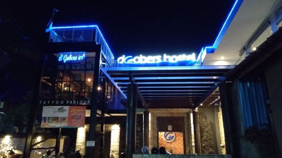 水明漾戈貝爾斯青年旅舍 - 古米朗酒店