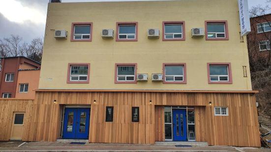 Guest House Bluemoon - Hostel