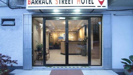 巴拉克街酒店