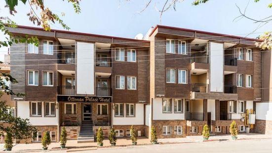 埃迪爾內奧斯曼皇宮公寓式酒店