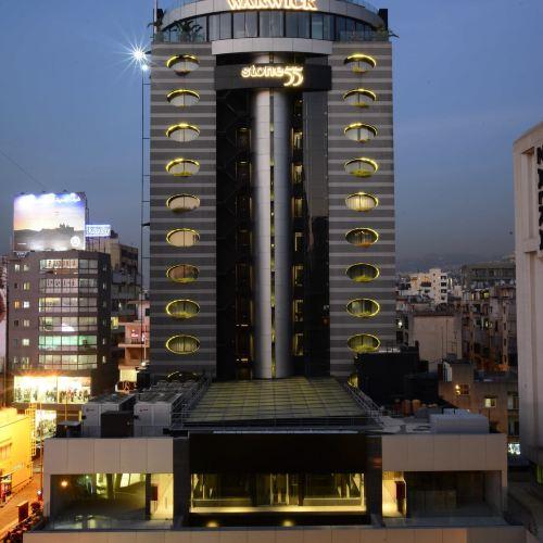 華威石55號貝魯特酒店