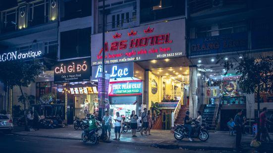 A25 - Ly Tu Trong Ho Chi Minh