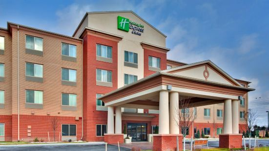 Holiday Inn Express Hotel & Suites Dewitt - Syracuse, an Ihg Hotel