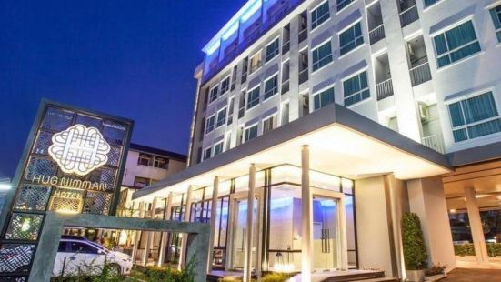 Hug Nimman Hotel Chiangmai