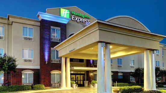 Holiday Inn Express San Angelo, an Ihg Hotel