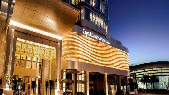 羅塔納阿加鞍首府中心酒店