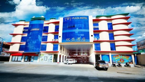 A&A Plaza Hotel Palawan