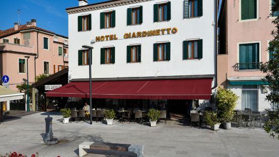 吉亞德內託飯店