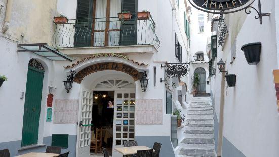 歷史中心卡薩馬爾菲公寓酒店