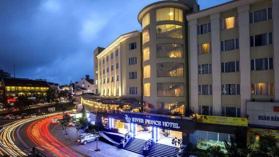 河流王子酒店