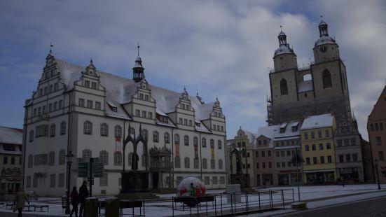 Acron-Hotel Wittenberg