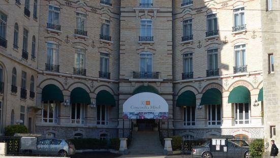 勒芒中心火車站康克迪亞酒店