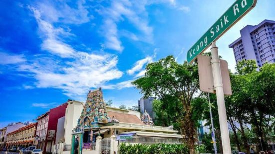 The Keong Saik Hotel (Staycation Approved)