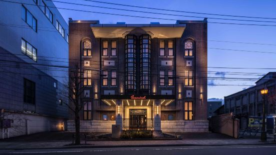 小樽放鬆酒店及酒吧