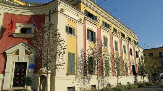 地拉那城市酒店