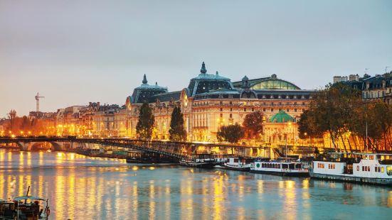 Hoy Paris - Home of Yoga
