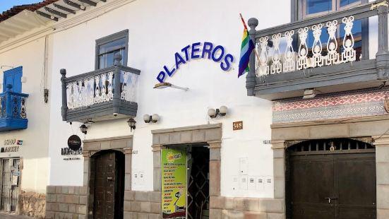普拉特羅斯酒店