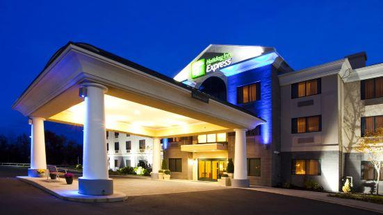 Holiday Inn Express Syracuse Airport, an Ihg Hotel