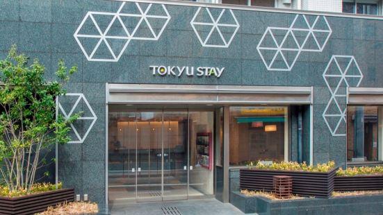 Tokyu Stay Tukiji