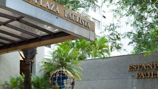 伊斯坦廣場保利斯塔酒店