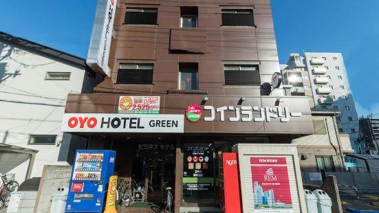 OYO 埼玉浦和綠色商務酒店
