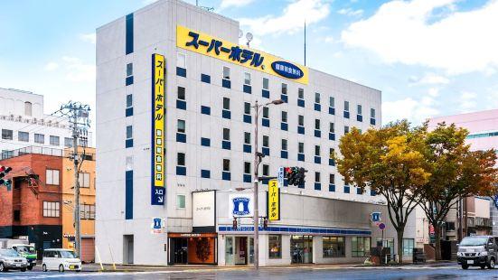 青森超級酒店