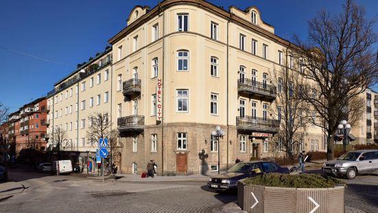埃斯基爾斯蒂娜市第一酒店