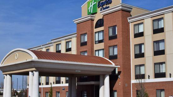 Holiday Inn Express Pratt, an Ihg Hotel
