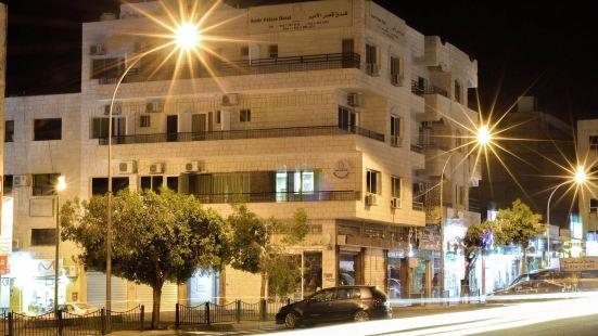 埃米爾宮住宿加早餐旅館 - 亞喀巴