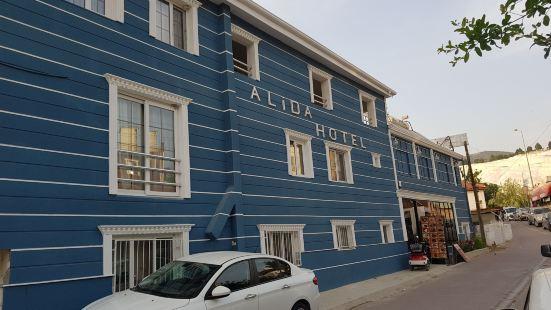 阿里達酒店