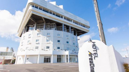 Hotel AreaOne Sakaiminato Marina