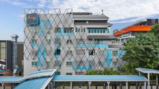 Haven't Met Hotel Silom