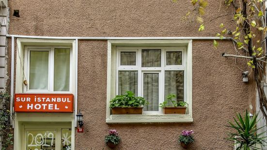 蘇爾伊斯坦堡酒店