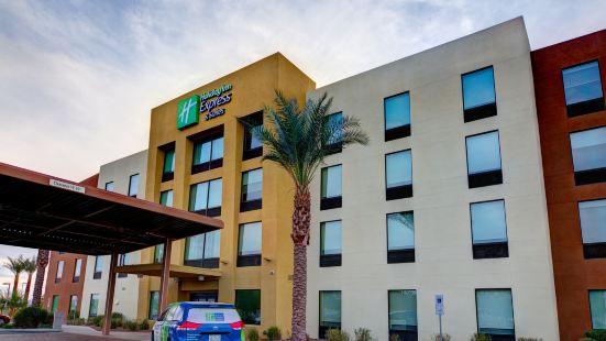 Holiday Inn Express & Suites - Phoenix North - Scottsdale, an IHG Hotel