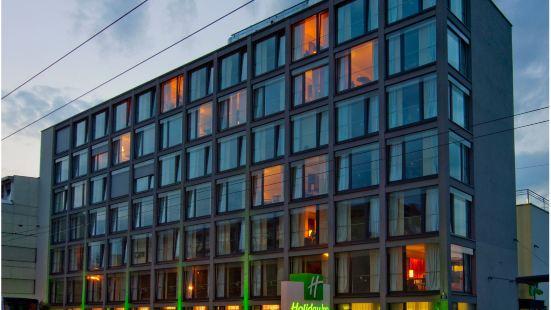 Holiday Inn - Salzburg City, an IHG Hotel