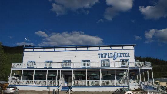 三 J 小屋酒店