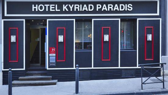 基里亞德酒店馬賽中心派拉蒂斯 - 縣